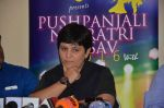 Falguni Pathak at Pushpanjali Navratri Utsav 2016 Press conference on 21st July 2016 (30)_579199c44da8d.JPG