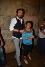 Irrfan Khan at the special screening of Madaari in Lightbox on 21st July 2016 (22)_5791a185b713a.JPG