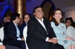 Mukesh Ambani, Nita Ambani at the launch of Gunjan Jain_s Book She Walks She Leads on 21st July 2016 (108)_5791dcd7a5914.JPG