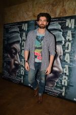 Neil Mukesh at the special screening of Madaari in Lightbox on 21st July 2016 (40)_5791a213572ab.JPG