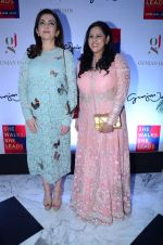 Nita Ambani at the launch of Gunjan Jain_s Book She Walks She Leads on 21st July 2016 (30)_5791de1a55b1a.JPG