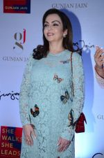 Nita Ambani at the launch of Gunjan Jain_s Book She Walks She Leads on 21st July 2016 (32)_5791de1cb6bc0.JPG