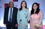 Nita Ambani at the launch of Gunjan Jain_s Book She Walks She Leads on 21st July 2016 (33)_5791de1d74b09.JPG