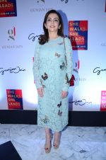 Nita Ambani at the launch of Gunjan Jain_s Book She Walks She Leads on 21st July 2016 (35)_5791de1ebf7fd.JPG
