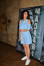 Ragini Khanna at the special screening of Madaari in Lightbox on 21st July 2016 (26)_5791a2395c524.JPG
