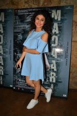 Ragini Khanna at the special screening of Madaari in Lightbox on 21st July 2016 (29)_5791a23be8221.JPG