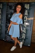 Ragini Khanna at the special screening of Madaari in Lightbox on 21st July 2016 (30)_5791a23cc7f3c.JPG