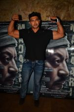Sahil Khan at the special screening of Madaari in Lightbox on 21st July 2016 (88)_5791a1b63ebe1.JPG
