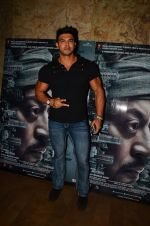 Sahil Khan at the special screening of Madaari in Lightbox on 21st July 2016 (90)_5791a1b8f328a.JPG