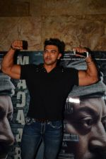 Sahil Khan at the special screening of Madaari in Lightbox on 21st July 2016 (91)_5791a1b9b5454.JPG