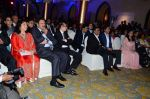 Shahrukh Khan, Mukesh Ambani at the launch of Gunjan Jain_s Book She Walks She Leads on 21st July 2016 (84)_5791dcd8666d7.JPG