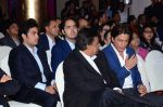 Shahrukh Khan, Mukesh Ambani at the launch of Gunjan Jain_s Book She Walks She Leads on 21st July 2016 (86)_5791dcd952e09.JPG