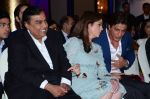Shahrukh Khan, Nita Ambani, Mukesh Ambani at the launch of Gunjan Jain_s Book She Walks She Leads on 21st July 2016 (104)_5791dce014725.JPG