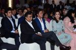 Shahrukh Khan, Nita Ambani, Mukesh Ambani at the launch of Gunjan Jain_s Book She Walks She Leads on 21st July 2016 (93)_5791dcdcd3feb.JPG