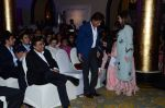 Shahrukh Khan, Nita Ambani, Mukesh Ambani at the launch of Gunjan Jain_s Book She Walks She Leads on 21st July 2016 (95)_5791dcdd8da11.JPG