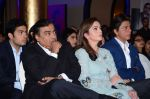 Shahrukh Khan, Nita Ambani, Mukesh Ambani at the launch of Gunjan Jain_s Book She Walks She Leads on 21st July 2016 (98)_5791dd93ab7e6.JPG