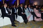 Shahrukh Khan, Nita Ambani, Mukesh Ambani at the launch of Gunjan Jain_s Book She Walks She Leads on 21st July 2016 (99)_5791dcdea631a.JPG