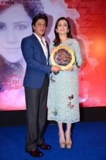 Shahrukh Khan, Nita Ambani at the launch of Gunjan Jain_s Book She Walks She Leads on 21st July 2016 (128)_5791de200436d.JPG
