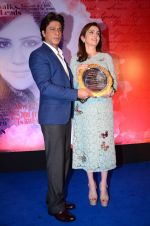 Shahrukh Khan, Nita Ambani at the launch of Gunjan Jain_s Book She Walks She Leads on 21st July 2016 (135)_5791de2203735.JPG