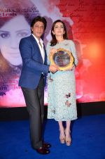 Shahrukh Khan, Nita Ambani at the launch of Gunjan Jain_s Book She Walks She Leads on 21st July 2016 (136)_5791de22b630b.JPG