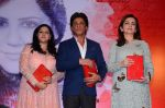 Shahrukh Khan, Nita Ambani at the launch of Gunjan Jain_s Book She Walks She Leads on 21st July 2016 (140)_5791de23dd39b.JPG