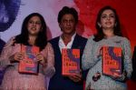 Shahrukh Khan, Nita Ambani at the launch of Gunjan Jain_s Book She Walks She Leads on 21st July 2016 (146)_5791de28eaefc.JPG