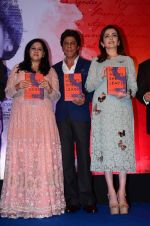 Shahrukh Khan, Nita Ambani at the launch of Gunjan Jain_s Book She Walks She Leads on 21st July 2016 (148)_5791de2a2f306.JPG