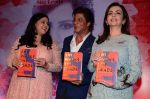 Shahrukh Khan, Nita Ambani at the launch of Gunjan Jain_s Book She Walks She Leads on 21st July 2016 (150)_5791de2b5c60f.JPG