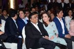 Shahrukh Khan, Nita Ambani, Mukesh Ambani at the launch of Gunjan Jain_s Book She Walks She Leads on 21st July 2016 (89)_5791de2ccd47b.JPG