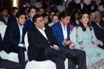 Shahrukh Khan, Nita Ambani, Mukesh Ambani at the launch of Gunjan Jain_s Book She Walks She Leads on 21st July 2016 (92)_5791de2d88406.JPG