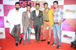 Aarya Babbar, Jay Soni, Sumeet Vyas, Pritam Singh, Upen Patel during the party organised by Red FM to celebrate the launch of its new radio station Redtro 106.4 in Mumbai India on 22 July 2016 (4)_57932a7f9d25d.JPG