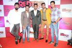 Aarya Babbar, Jay Soni, Sumeet Vyas, Pritam Singh, Upen Patel during the party organised by Red FM to celebrate the launch of its new radio station Redtro 106.4 in Mumbai India on 22 July 2016