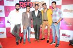 Aarya Babbar, Jay Soni, Sumeet Vyas, Pritam Singh, Upen Patel during the party organised by Red FM to celebrate the launch of its new radio station Redtro 106.4 in Mumbai India on 22 July 2016 (6)_57932a4cef572.JPG