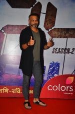 Abhinay Deo at the Screening of 24 Season 2 on 22nd July 2016