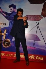 Anil Kapoor at the Screening of 24 Season 2 on 22nd July 2016