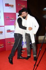 Ankit Tiwari, Aarya Babbar during the party organised by Red FM to celebrate the launch of its new radio station Redtro 106.4 in Mumbai India on 22 July 2016