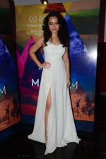 Auritra Ghosh during the special screening of film M Cream on 22 July 2016 (32)_579334d09a278.JPG