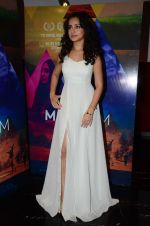 Auritra Ghosh during the special screening of film M Cream on 22 July 2016 (34)_579334d277ed1.JPG