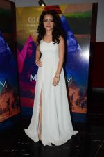 Auritra Ghosh during the special screening of film M Cream on 22 July 2016 (33)_5793350f09a1e.JPG
