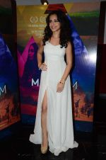 Auritra Ghosh during the special screening of film M Cream on 22 July 2016
