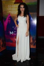 Auritra Ghosh during the special screening of film M Cream on 22 July 2016 (37)_579334db854fa.JPG