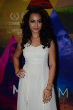 Auritra Ghosh during the special screening of film M Cream on 22 July 2016 (38)_579334dd5189b.JPG