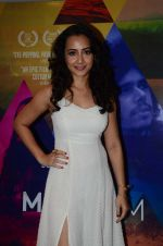Auritra Ghosh during the special screening of film M Cream on 22 July 2016 (39)_579334df55a55.JPG