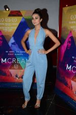 Ira Dubey during the special screening of film M Cream on 22 July 2016 (25)_5793351e4db0b.JPG