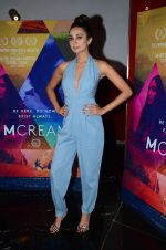 Ira Dubey during the special screening of film M Cream on 22 July 2016 (27)_5793352375f10.JPG