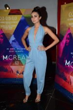 Ira Dubey during the special screening of film M Cream on 22 July 2016 (28)_579335255e3f1.JPG