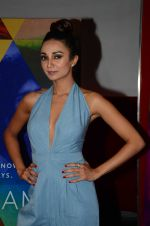 Ira Dubey during the special screening of film M Cream on 22 July 2016