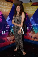 Lillete Dubey during the special screening of film M Cream on 22 July 2016 (56)_579334704a357.JPG