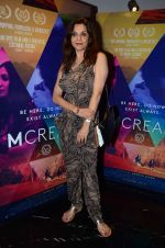 Lillete Dubey during the special screening of film M Cream on 22 July 2016