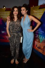Lillete Dubey, Ira Dubey during the special screening of film M Cream on 22 July 2016 (6)_579333bc2d3a7.JPG